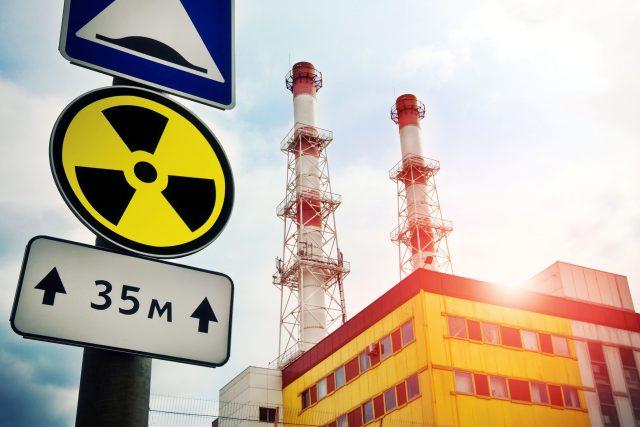 Radioaktivita,  jaderná elektrárna,  úložiště | foto: Fotobanka Profimedia