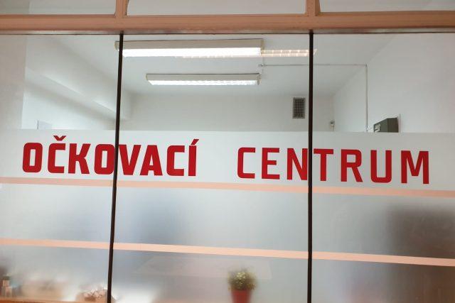 Očkovací centrum,  ilustrační foto   foto: Daniela Brychtová,  Český rozhlas